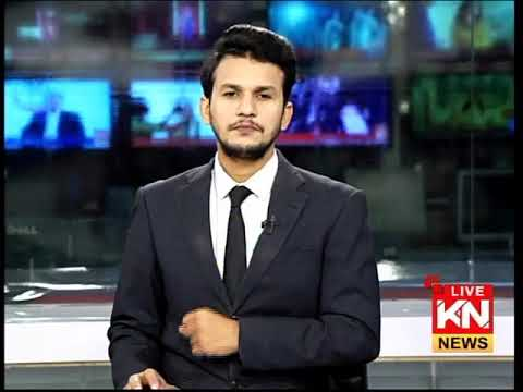 0600pm News Headlines & Bulletin | Kohenoor News Pakistan