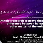 Atheist research to prove that there is no difference between humans & other matter of the universe