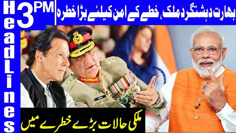 Pak Army Exposed India with Solid Evidence | Headlines 3 PM | 14 November 2020 | Dunya News | HA1F