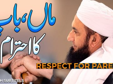 Respect for parents | Molana Tariq Jamil | Latest Clip