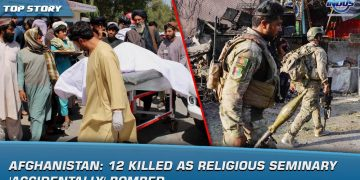 Afghanistan: 12 killed as religious seminary 'accidentally' bombed | News Bulletin | Indus News