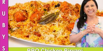 BBQ Chicken Biryani Recipe in Urdu Hindi - RKK