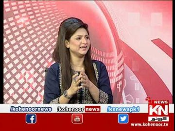 Kohenoor@9 16 November 2020 | Kohenoor News Pakistan