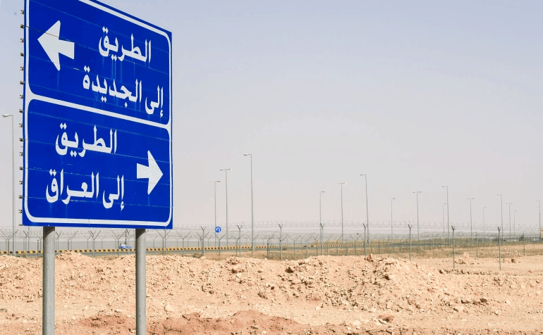 Arar crossing opens for transportation of goods and people for the first time since 1990 4
