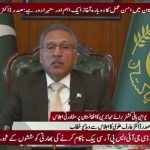 President Dr. Arif Alvi's Address to the Consultative Meeting on Afghanistan under UNHCR 20-11-2020