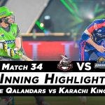 Lahore Qalandars vs Karachi Kings | 1st Inning Highlights | Final Match 34 | HBL PSL 2020 | MB2N