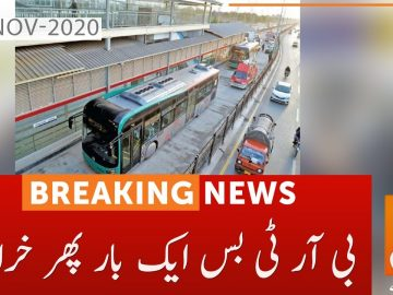 BRT non functional once again l GNN l19 Nov 2020