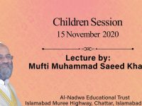 Children Session 15-11-2020