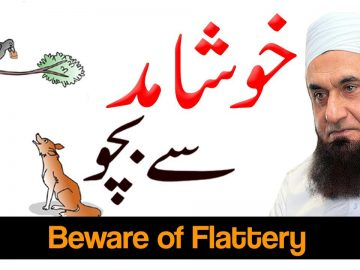 Beware of flattery | Khush-amad Se Bacho - Molana Tariq Jameel Latest Bayan 9 October 2020
