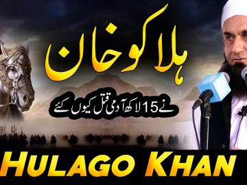 Why Hulago Khan Killed 15 Lakh People - Maulana Tariq Jameel Latest Bayan 5 October 2020
