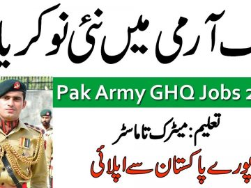 Latest GHQ Jobs By Pakistan Army , New jobs in PAK army