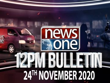 12PM News Bulletin | 24th-November-2020