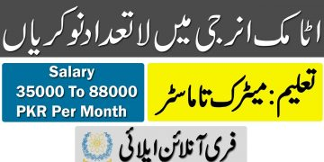 Latest Atomic Energy Jobs , Apply Online Matric to master Atomic jobs
