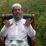 2018 07 03 Second Marriage - Mufti Muhammad Saeed Khan