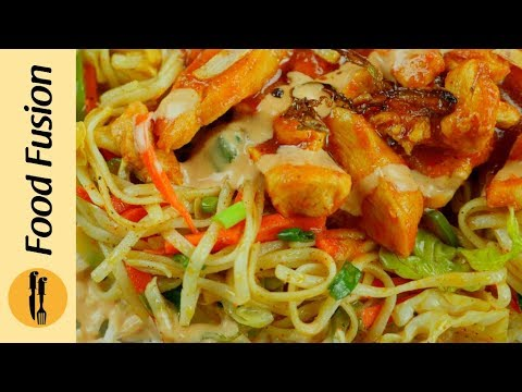 Quick and Easy Singaporean Rice Recipe (Urdu and English) Learn how to make it by Food Fusion
