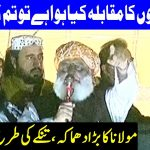 Maulana Fazal ur Rehman Speech In Multan PDM Jalsa | 30 November 2020 | Dunya News | HA1L