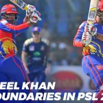 Sharjeel Khan All Boundaries In HBL PSL 2020 | MB2T