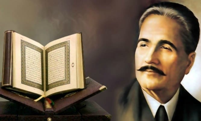 143rd birthday of Allama Iqbal being celebrated today 1