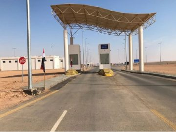 Arar crossing opens for transportation of goods and people for the first time since 1990 27