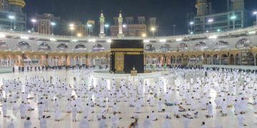 Worldwide Muslims return to Mecca for Umrah pilgrimage 18