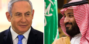 Saudi Arabia denies, Israel confirms 'Netanyahu-MBS secret meeting' 4