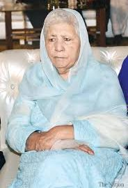 Bano Qudsia 92 Birthday 1