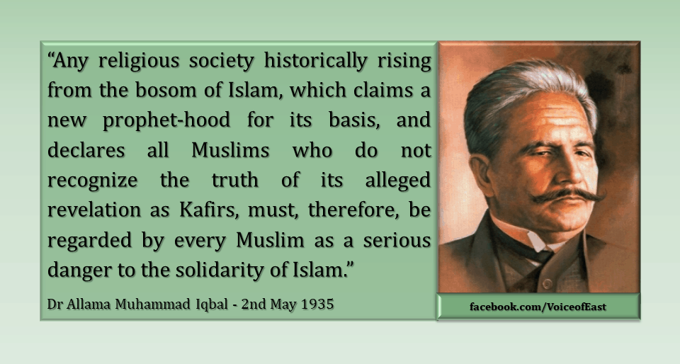 143rd birthday of Allama Iqbal being celebrated today 6