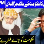 Fazal Ur Rehman Makes Huge Announcement | Headlines 12 PM | 1 December 2020 | Dunya News | HA1F