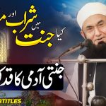 Heaven's Parties | What will be the height of a heavenly man? | Molana Tariq Jamil