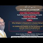 Islamic Concepts of Takhleeq & Tanzeel Vs Evolution. (Islam Vs Atheism -مذہب اور الحاد Part 8)