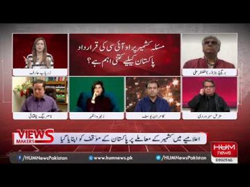 Program Views Makers with Zaryab Arif | 01 Dec 2020 | Hum News