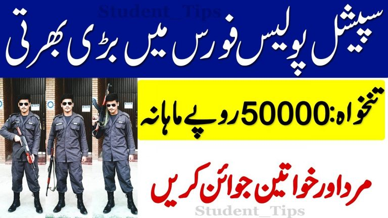 Latest SPU Jobs 2020, Special Protection unit police force jobs 2020, Online Apply