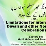 Limitations for interaction on Diwali & other Non Muslim Celebrations دیوالی پر مسلمانوں کے لئے حدود