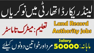 Latest Jobs in Land Record Authority 2021, New jobs in Pakistan 2021.