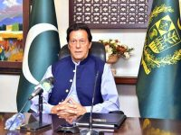 Pakistan strongly condemns India's deliberate firing on UN vehicle at LoC: PM Imran Khan 8