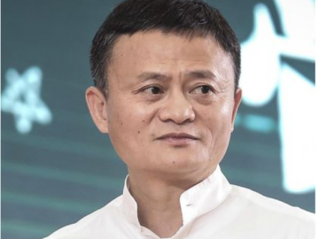 China pushes Alibaba founder Jack Ma to downsize his finance business 20