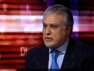 Fugitive, former FM of Pakistan Ishaq Dar was grilled in the BBC program. 3
