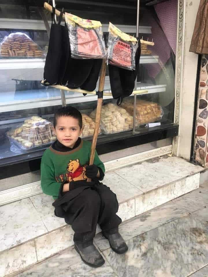 A child: Home made mask seller 1
