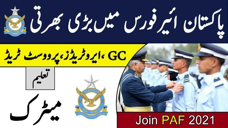 New paf jobs 2021, Paf 2021 jobs for airmen , aerotrade gc provost mtd