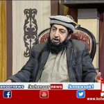 "Program ""Istakhara"" 4 Jan 2021 