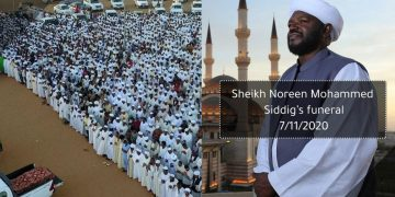 To the hereafter | Sheikh Noreen Mohammed Siddiq