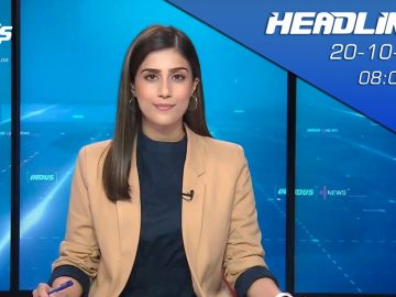 Indus News Headlines | 08:00 UTC | 20 October 2020