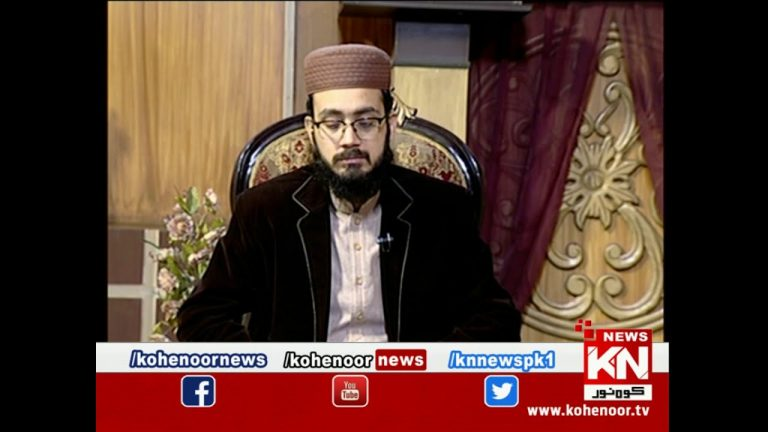 Istakhara 31 December 2020 | Kohenoor News Pakistan