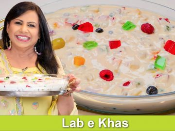 Lab-e-Khas Shireen ka Bhai aur Custard ka Cousin Recipe in Urdu Hindi - RKK