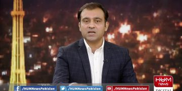 Program Views Makers with Zaryab Arif | 26 Oct 2020 | Hum News