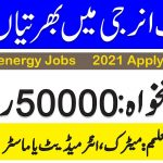 New atomic energy Jobs 2021 , Apply online PAEC Jobs 2021