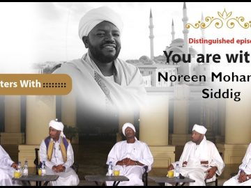 "Distinguished episode"" You are with us "" 