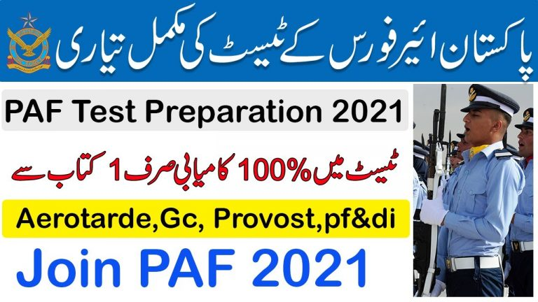 PAF test preparation 2021, Pakistan Air force Test Preparation 2021 Aerotrade, gc, provost