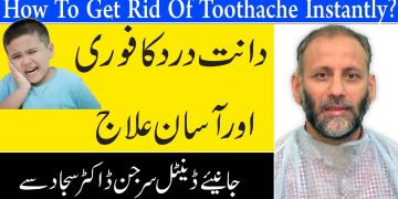 How To Get Rid Of Toothache Instantly