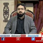 Istakhara 06 January 2021 | Kohenoor News Pakistan